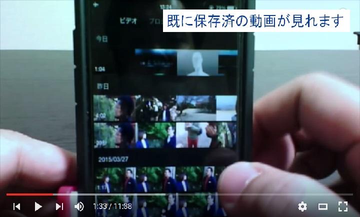 iMovieで簡単動画編集_0005