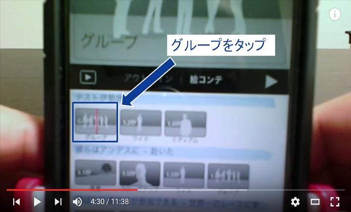 iMovieで簡単動画編集_0018