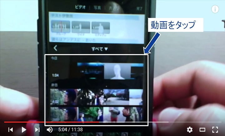 iMovieで簡単動画編集_0020