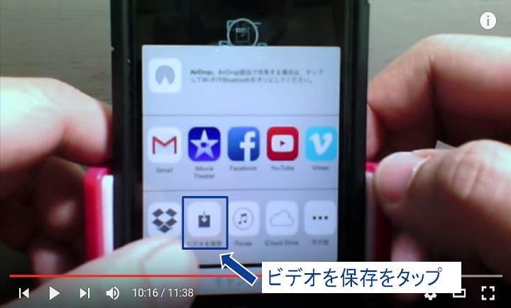 iMovieで簡単動画編集_0039