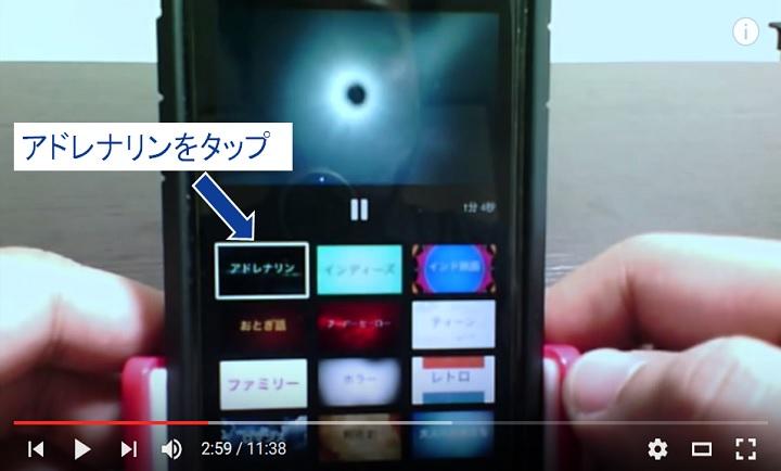 iMovieで簡単動画編集_0040